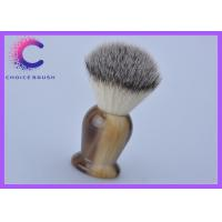 China Custom shaving brush with charming synthetic hair and faux horn handle brushes wholesale