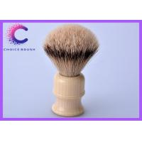 China Faux invory handle high mountain white badger hair shaving brush for men on sale