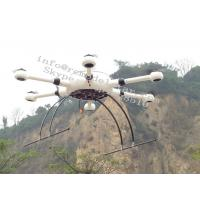 China one time Formed 6axis military UAV quadcopter Competitive price MC1000 longer flying time wholesale