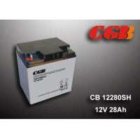 China 12V 28AH Energy Storage Battery , AGM Valve Non Spillable Lead Acid Battery wholesale