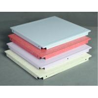 China Colored Aluminum Ceiling Tiles / Outside Polish Aluminium Ceiling Panels wholesale