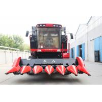 China 4YZL-6(3900) Grain Harvester wholesale