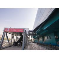Aluminum Panels With Customzied Speciafication For Metro Station Decoration