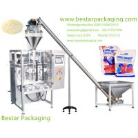 China Bestar packaging White Powder Wall Tile Grout vertical packaging machine wholesale