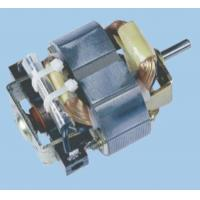 China Micro Electric Motor high quality Micro Motor direct sale from china factory wholesale