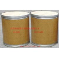 Quality Natural Polysaccharide Sodium Alginate Thickener for Food Additive for sale