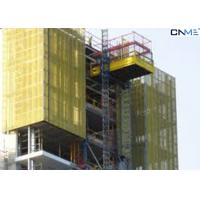 China Construction Loading Platforms Suspended , Loading Lift Platform Yellow Color wholesale