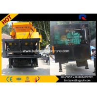 China High-Tech Mobile Concrete Mixer Truck 8Mpa Outlet Pressure / S Pipe Valve wholesale