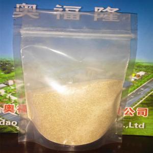 China Sodium Alginate Powder Ideal Reactive Printing Paste With Customized Viscosity wholesale