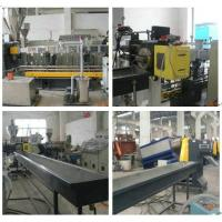 China Recycled Plastic Pelletizer Twin Screw Extruder , PET Bottle Flakes Granulating Machine wholesale