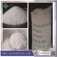 China sodium carbonate/soda ash light wholesale