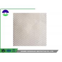 Buy cheap PET Multifilament Woven Geotextile 180kN from wholesalers