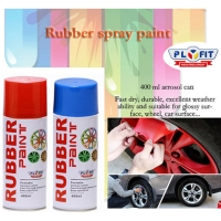 Buy cheap Aerosol Tinplate Can Acrylic Rubber Spray Paint 15um Finess from wholesalers