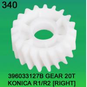 China 396033127B / 3960 33127B GEAR TEETH-20 FOR KONICA R1,R2(RIGHT) minilab wholesale
