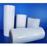 China 80mic PET 50 / EVA 30 Waterproof Insectproof Moisture-proof Glossy Roll Laminating Film wholesale