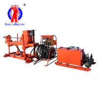 Buy cheap ZDY-1250,Factory direct sale portable drilling Rig for coal mine exploring from wholesalers