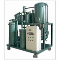 China COP-B UCO/Bio-diesel Oil Pre-Treatment Filtration Machine wholesale