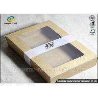 China Eco Friendly Food Packing Boxes Kraft Paper Food Boxes For Little Cakes wholesale