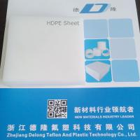 China sound proof hdpe products on sale