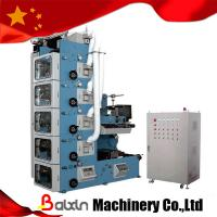 China Movie Tickets Printing Machine with Die Cutting Part on sale