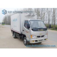 China CNG & Gasoline Refrigerated Box Truck 78 HP / 88 HP 3 ton refrigerated truck 4x2 wholesale