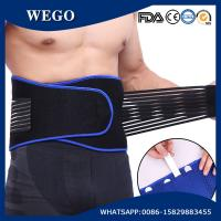 China WG-LS017Adjustable Double Pull Lumbar Back Support & Posture/ Lower Back Belt wholesale