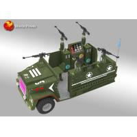 Buy cheap 5 Players Target Shooting Arcade Game Machine Ar Motion Simulator For Shopping from wholesalers