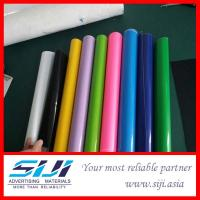 Colorful Vinyl for Cutting