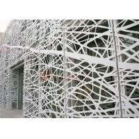 China Metal Facade Cladding Architectural Perforated Metal Panels Exterior Wall wholesale