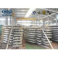 Quality Superheater Boiler Replacement Parts Stainless Steel Anti Corrossion To Power for sale
