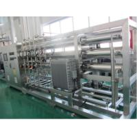 China Pharmaceutical Water Systems/Industrial RO water Purifiler Equipment/RO reverse osmosis filter system/Manufacturer wholesale