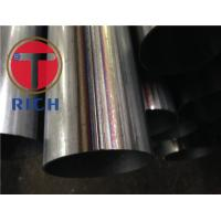 China GB/T 12771 Dia 4-1200mm Welded 304/304L 316/316L Stainless Steel Pipes for Liquid Transpotation wholesale