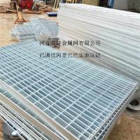 China Steel bar grating wholesale