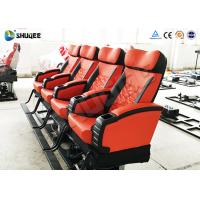 China Soundproof Genuine Leather + PU 4D Movie Theater , Cinema Hall 4DM Motion Chair wholesale