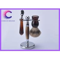 Quality Turtle color shaving brush set tortoise shaving gift sets for men with best badger hair for sale