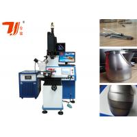 China Low Noise Metail Laser Solder Machine  For Titanium Metal , Water Cooling wholesale