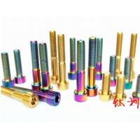 China titanium bolt /hollow bolt wholesale/bicycle accessory wholesale