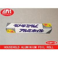 China 10 Micron Thickness Aluminum Sheet Roll , Aluminium Tin Foil Food Grade Good Packaging on sale