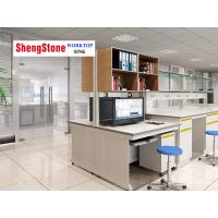 China 2016 newest hot selling school lab furniture wholesale