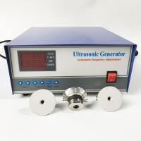Buy cheap ultrasonic generatro 1000W for ultrasonic washing machine price28khz/40khz/80khz from wholesalers