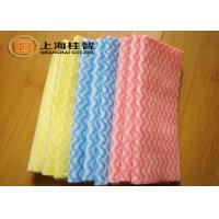 China Degradable Bamboo Non Woven Cleaning Cloths Household Spunlace Wipes Roll on sale