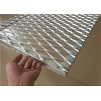 China Expanded Aluminum Wire Mesh , Metal Wire Mesh For Building Wall Materials wholesale