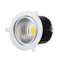 China 3 years warranty high power dimmable 25W 30w COB led downlight wholesale