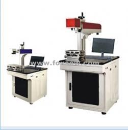 China Fiber Laser Marking Machine wholesale