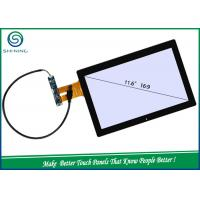 Wholesale 2 Layers Projected Capacitive Industrial Touch Screen With Cover Glass / Sensor from china suppliers