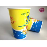 China Cold Beverage Cups9oz Top 73mm Soft Drink Paper Cold Soda Cup wholesale