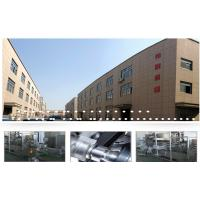Wenzhou Weipai Machinery Co.,LTD