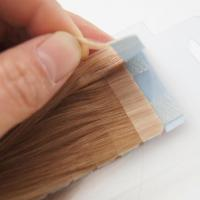 China 100% Virgin Remy Chinese hairTape Hair Extension wholesale