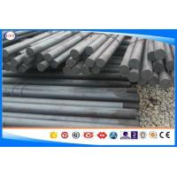 H21 / DIN1.2581 / Forged / Hot Rolled Bar , OD 16-550 Mm Tool Steel Round Bar