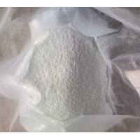 China High Purity Male Sex Hormones Tadalafil Cialis To Gain Passion 171596-29-5 wholesale